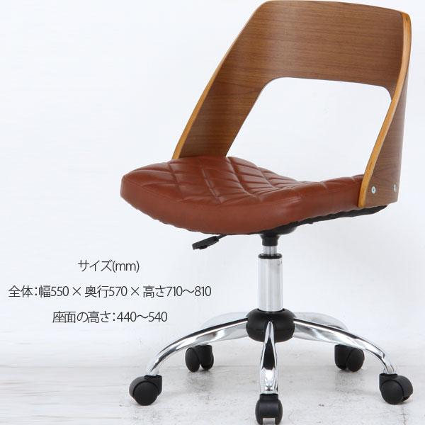 パソコンチェアー チェアー PCチェアー キャスター付きデスク椅子/オフィスチェアー おしゃれ オフィス レトロ いす 椅子 キャスター デスクチェア