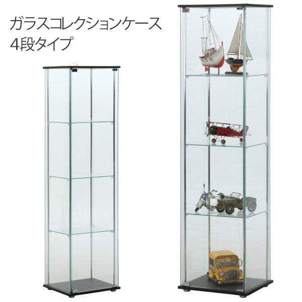 hypnos glass collection case display rack shelf bookshelf rh global rakuten com furniture display case shelves acrylic display case shelves
