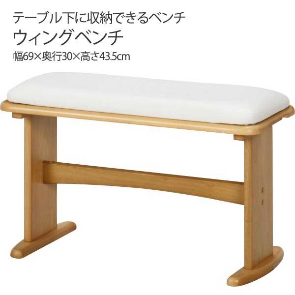 木製/ダイニングベンチ/ダイニング/ベンチ/ブラウン/椅子/ダイニングチェアー/オットマン ダイニングベンチ/サイドチェア/木製/イス/椅子/北欧 ナチュラル【P20Aug16】