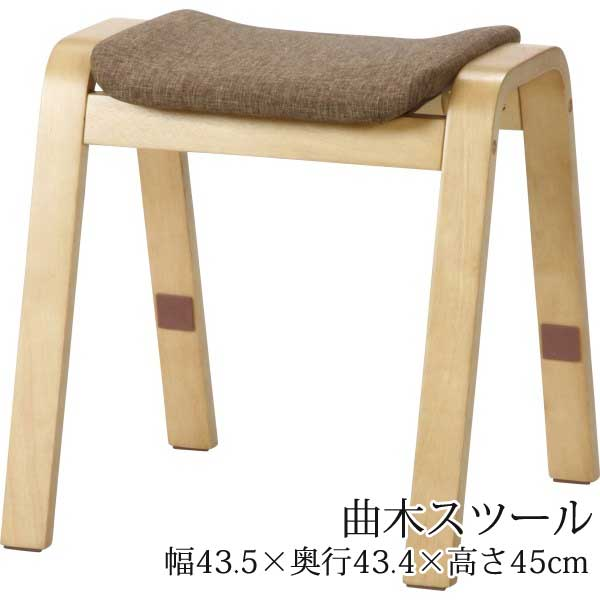 Sensational Stool Chair Chair North European Natural North European Wooden Stool There Is No Back Chair Chair Ottoman Chair Living Entrance Cafe Style Shin Ibusinesslaw Wood Chair Design Ideas Ibusinesslaworg