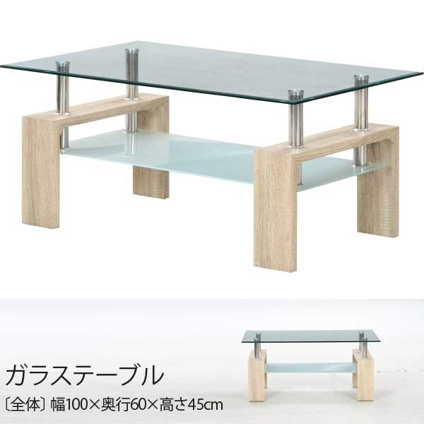 【スタイリッシュ!!】 センターテーブル ダークブラウン 【2段机 収納あり!】リビングローテーブル コレクションテーブル ガラステーブル