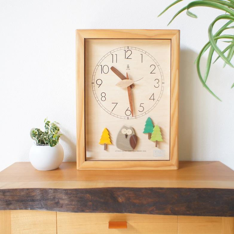 KICORI 森の電葉時計 フクロウ振子 K155 木の時計 キコリ 国産 送料無料 置き時計 壁掛け 木製 掛け時計 木製時計 おしゃれ ナチュラル