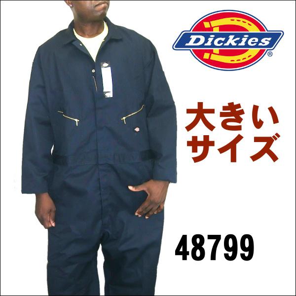 3XL/4XL DICKIES ディッキーズ 48799【4879】大きいサイズ カバーオール 長袖 ツナギ メンズ大きいつなぎ ディキーズつなぎ つなぎ無地【M-2XLTは別のページになります】4L 5L 6L 7L