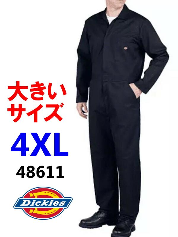 4XL DICKIES ディッキーズ 48611大きいサイズ カバーオール 長袖 ツナギ つなぎ 大きいサイズ メンズ大きいつなぎ ディキーズつなぎ つなぎ無地4L 5L 6L 7L