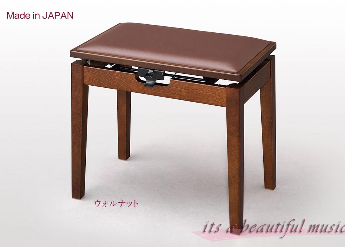 【its】職人技が生きる日本製!シンプルで洗練されたデザインのピアノ椅子(高低椅子) 甲南Konan MK-55(MK55)4色から選べる木目調!(ウォルナット・マホガニー)