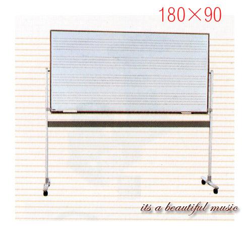 【its】ピアノ教室の必需品!五線ボード new HM-1AW(180×90/スタンド付)