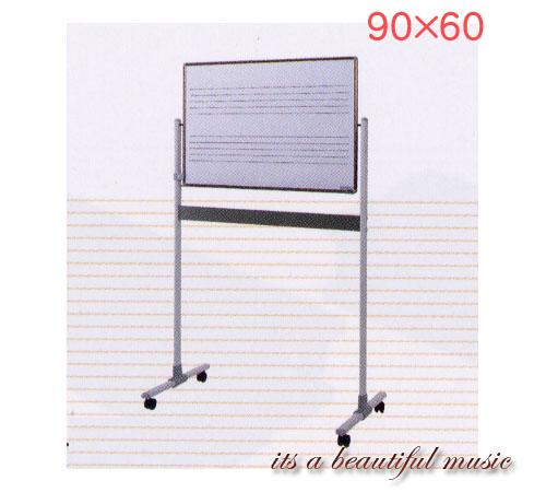 【its】ピアノ教室の必需品!五線ボード new HM-3AW(90×60/スタンド付)