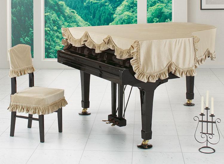 【its】レビューでもれなく高級クロス同梱!グランドピアノカバー アルプスG-LB-BE「エレガントなビロード生地」【奥行150~160cm未満/A1/GB1K/GM12/G-156等】(アルプスLB-BEシリーズ)