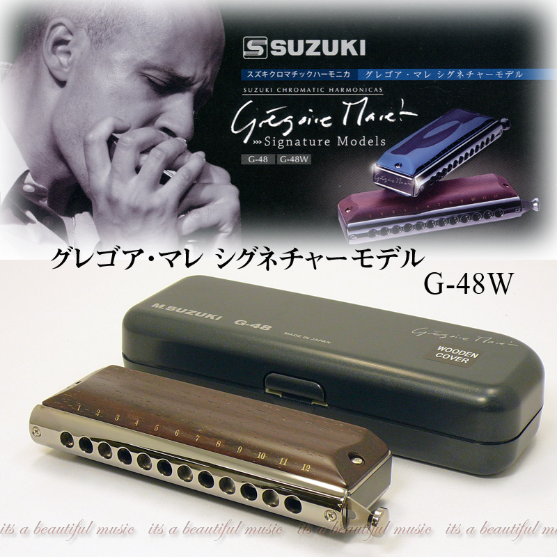 【its】グレゴア・マレ・シグネチャーモデル SUZUKI G-48W(木製カバーモデル)