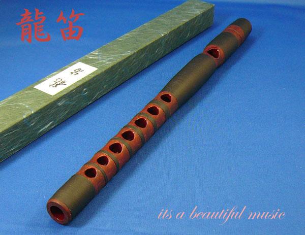 【its】雅楽楽器・龍笛(竜笛) 風合いのある合竹製