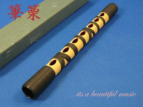 【its】雅楽・篳篥(ひちりき) 見た目も美しい「真竹製・籐巻き」