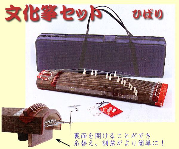 【its】お筝の半分のサイズ!手軽な文明琴入門セット「ひばり」