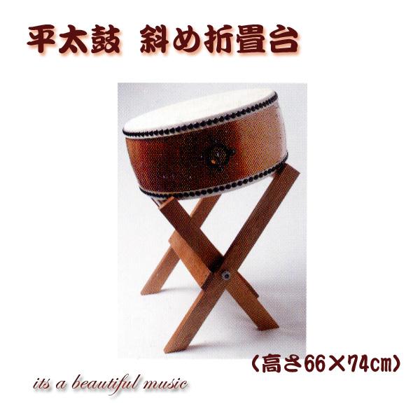 【its】平太鼓台 折畳台(斜台) 1尺~2尺まで11種のラインナップ