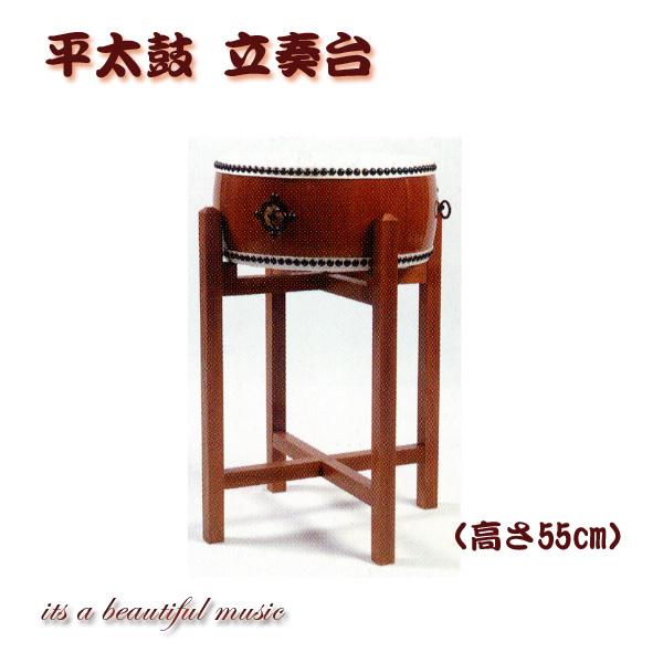 【its】平太鼓台 立奏台 1尺~2尺まで11種のラインナップ