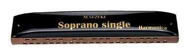 【its】「鍵盤楽器と同じ音階を持つシングルハーモニカです。」 ソプラノシングルハーモニカ SS-37