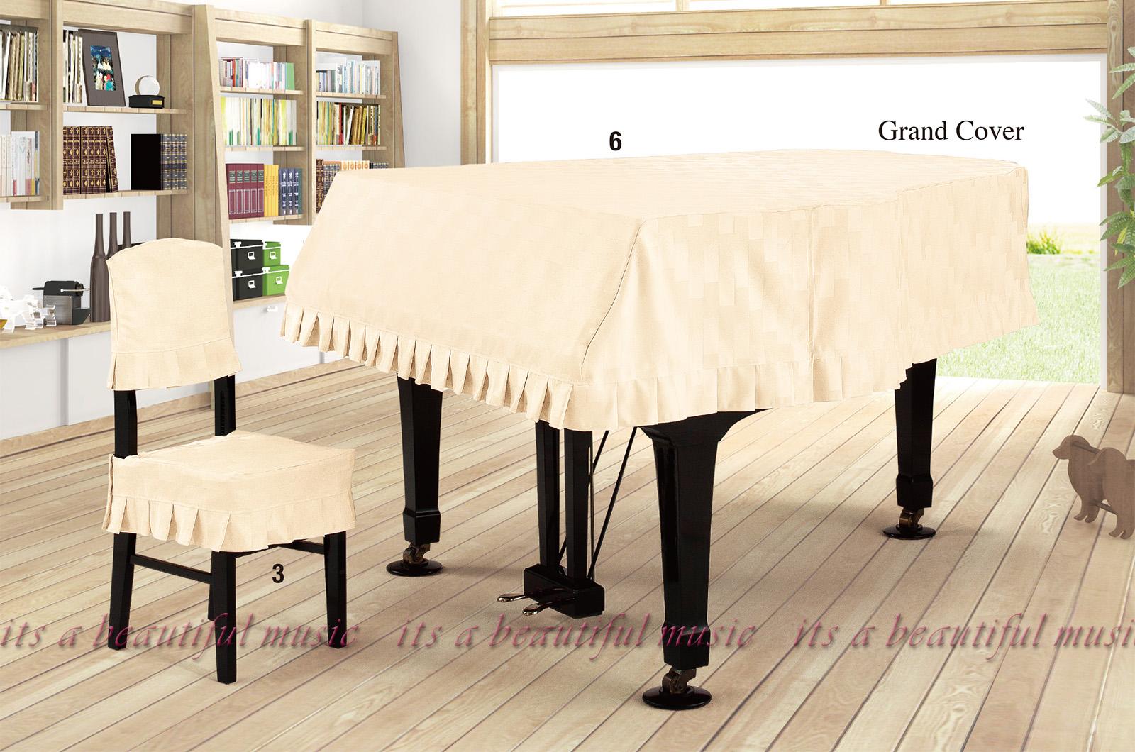 【its】レビューでもれなく高級クロス同梱!グランドピアノカバー アルプスG-BE「異なる3種の織り方でレンガ柄を表現」【奥行150~160cm未満/A1/GB1K/GM12/G-156等】(アルプスBEシリーズ)