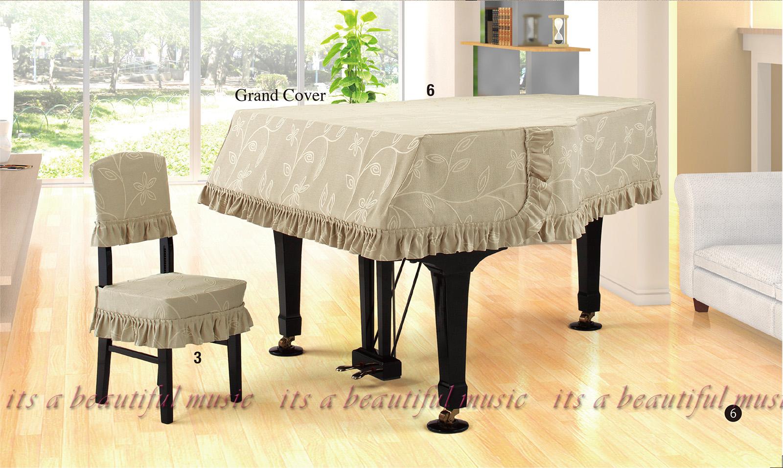 【its】レビューでもれなく高級クロス同梱!グランドピアノカバー アルプスG-BX「大きく盛り上げた刺繍のような柄出し」【奥行150~160cm未満/A1/GB1K/GM12/G-156等】(アルプスBXシリーズ)