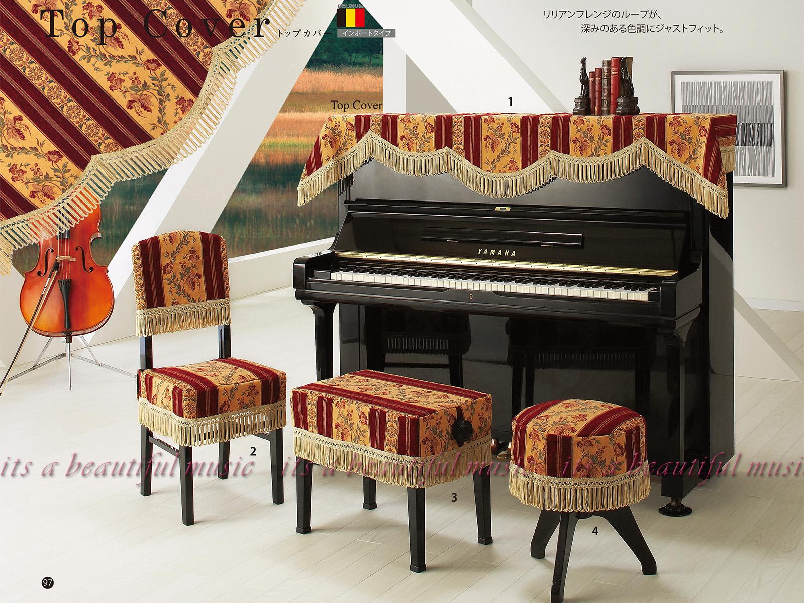 【its】アップライトピアノカバー(トップカバー)アルプスTG-110「ベルギー製ゴブランを使った花とストライプ柄」【フリーサイズ】(アルプスG110シリーズ)