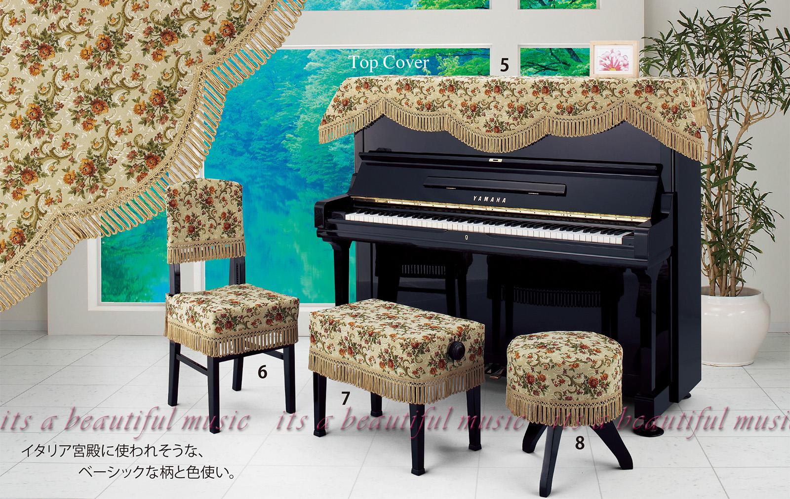 【its】アップライトピアノカバー(トップカバー)アルプスTG-68「イタリア製ゴブランを使った花柄」【フリーサイズ】(アルプスG68シリーズ)
