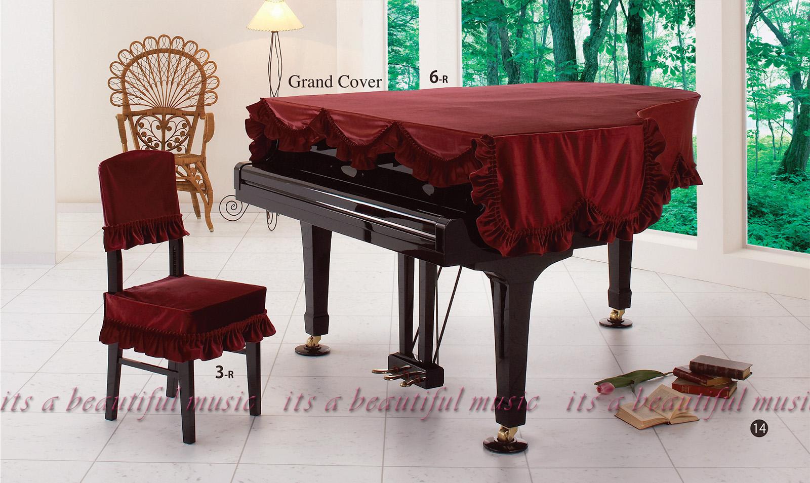 【its】レビューでもれなく高級クロス同梱!グランドピアノカバー アルプスG-LB-R「エレガントなビロード生地」【奥行150~160cm未満/A1/GB1K/GM12/G-156等】(アルプスLB-Rシリーズ)