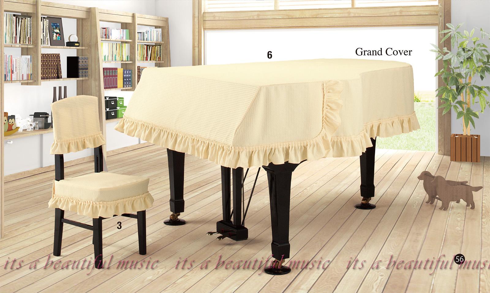 【its】レビューでもれなく高級クロス同梱!グランドピアノカバー アルプスG-MW「ソフト加工素材のドットワッフル柄」【奥行150~160cm未満/A1/GB1K/GM12/G-156等】(アルプスMWシリーズ)
