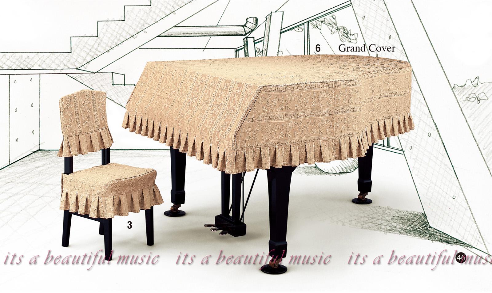 【its】レビューでもれなく高級クロス同梱!グランドピアノカバー アルプスG-NSR「立体感溢れる花柄ストライプ」【奥行150~160cm未満/A1/GB1K/GM12/G-156等】(アルプスNSRシリーズ)