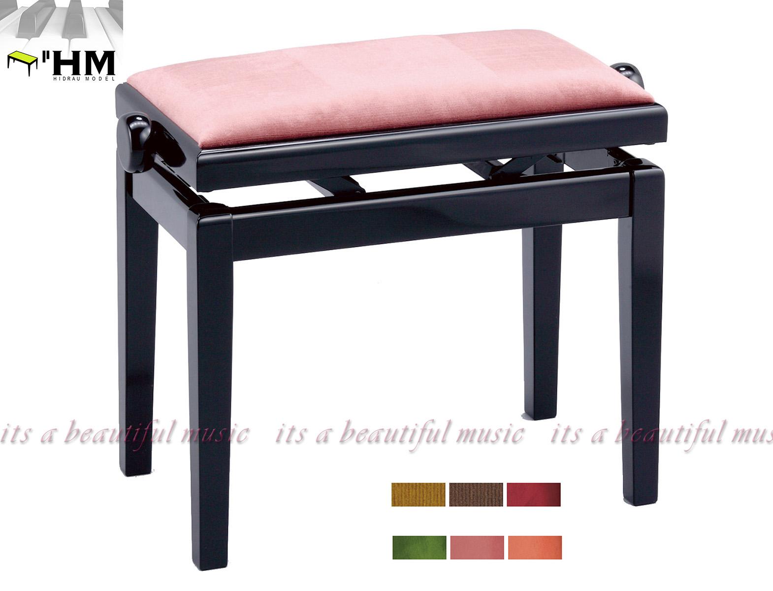 【its】スペイン/HIDRAU社 高級輸入ピアノ椅子 BG-1(黒塗り)※座面が6色から選べます!