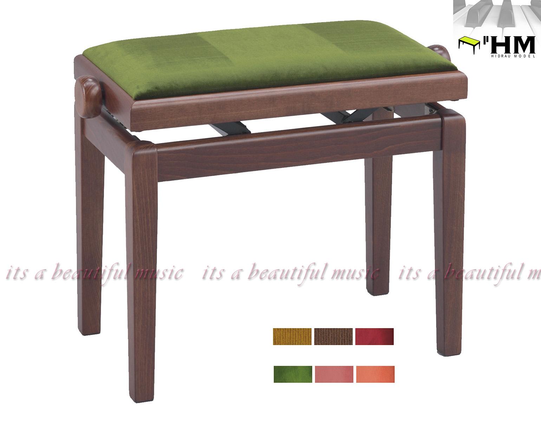 【its】スペイン/HIDRAU社 高級輸入ピアノ椅子 BG-1(ウォルナット調)※座面が6色から選べます!