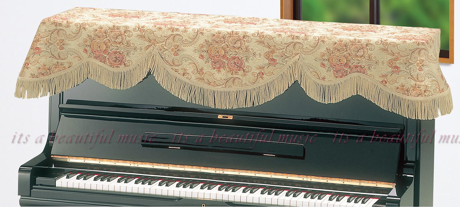 【its】アップライトピアノカバー(トップカバー) 甲南 ロザリオ【フリーサイズ】(甲南ロザリオシリーズ)
