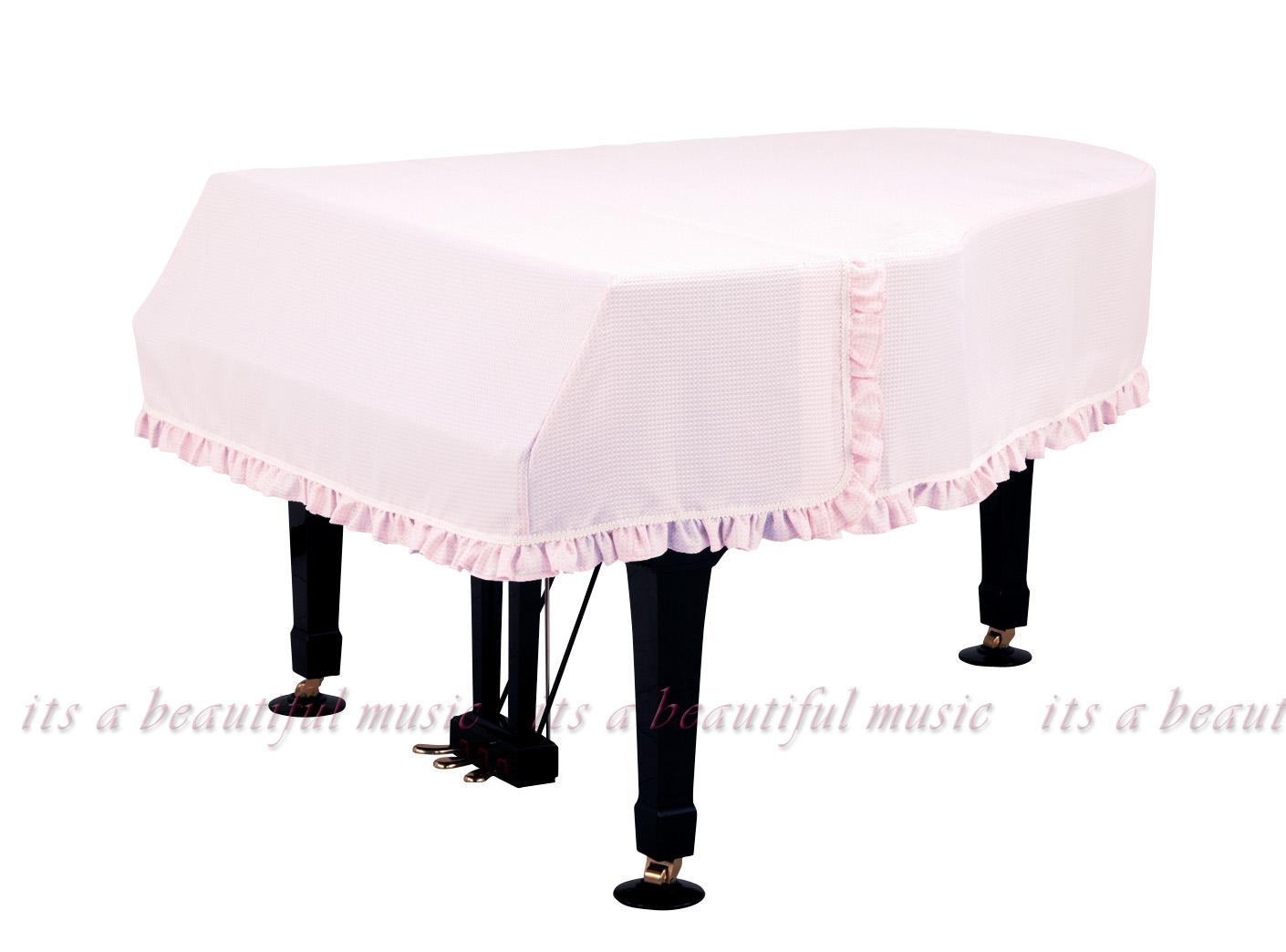 選びやすい商品配列、素材感が伝わる高詳細画像にリニューアル!有名3メーカー最新ピアノカバーをご紹介! 【its】レビューでもれなく高級クロス同梱!グランドピアノカバー 甲南 さくら【奥行150~160cm未満/A1/GB1K/GM12/G-156等】(甲南さくらシリーズ)