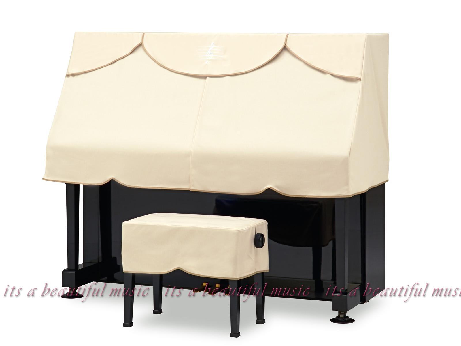 【its】レビューでもれなく高級クロス同梱!アップライトピアノカバー(ハーフカバー) 吉澤PC-440BE「ワンポイントにト音記号の刺繍」【S~M兼用タイプ】(ヨシザワ440BEシリーズ)