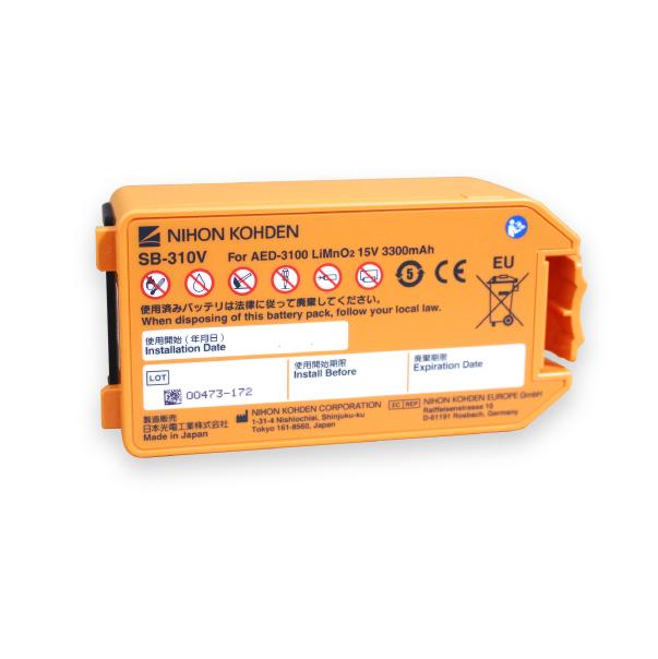 AED 自動体外式除細動器 AED 3100 専用 バッテリパック 4年 日本光電AED-3100用 SB-310V