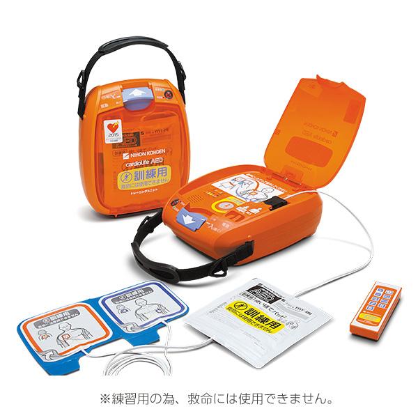 【訓練用】 日本光電 AED 自動体外式除細動器 AED-3100専用 トレーニングユニット TRN-3100[TRN3100]