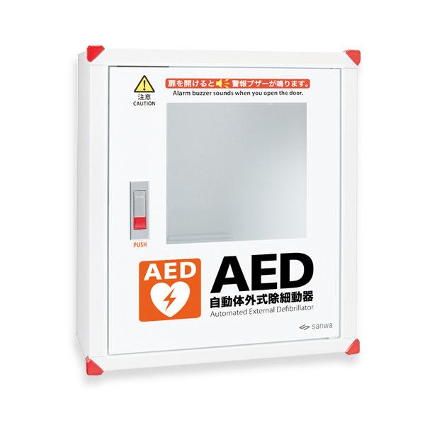 AED 壁掛け型の収納ケースです 全 機種に対応 サンワの AED収納ボックス 三和製作所 sanwa i-aed-01 壁掛タイプ 収納ボックス 自動体外式除細動器 お気に入 101233 収納ケース お客様取付商品 返品交換不可 101-233