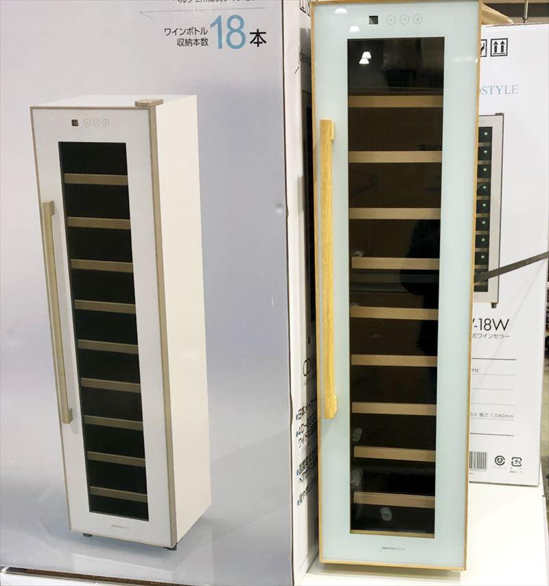 【送料無料】デバイススタイル DEVICE STYLE ワインセラー CDW-18W ペルチェ冷却式 18本収納 コストコ