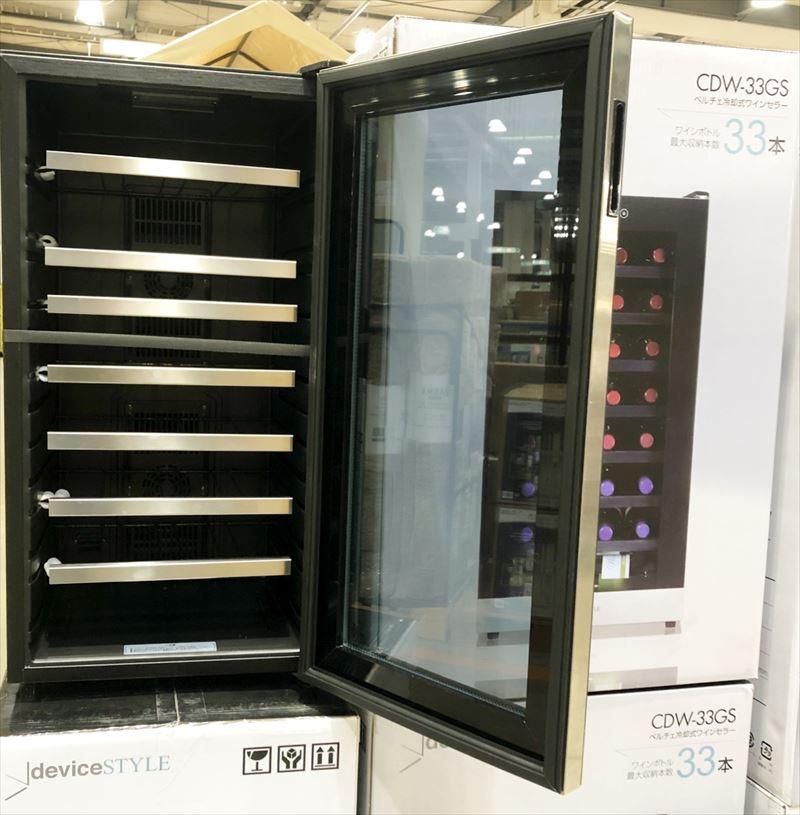 【送料無料】デバイススタイル DEVICE STYLE ワインセラー CDW-33GS ペルチェ冷却式 33本収納 コストコ