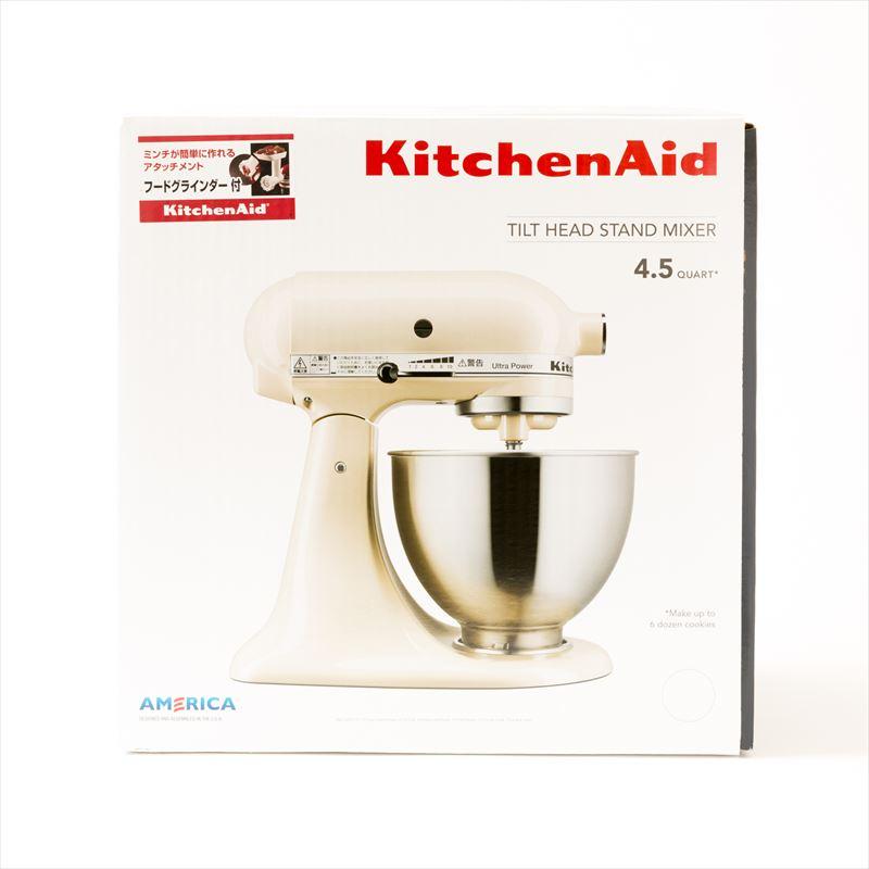 【送料無料】【ホワイト】KITCHENAID キッチンエイド スタンドミキサー 4.3L ボウル【120サイズ】【離島・東北・北海道別途送料】