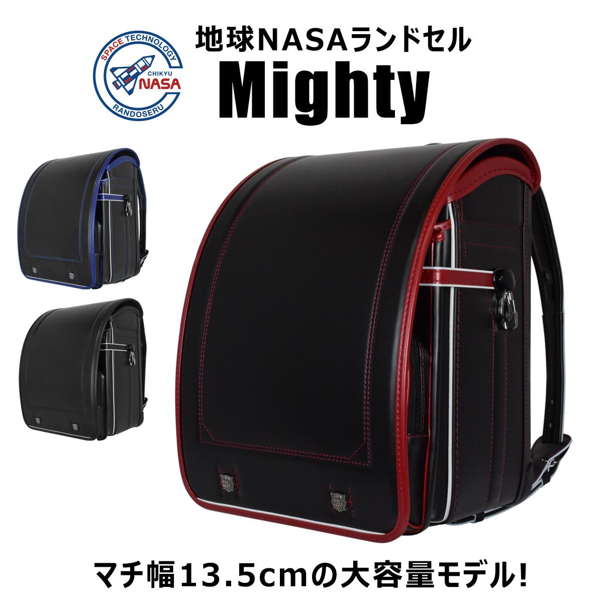 地球NASAランドセル mighty(マイティ)【池田地球】【男の子】【ご入学】【おしゃれ】【地球NASA】【ラン活】【大容量】