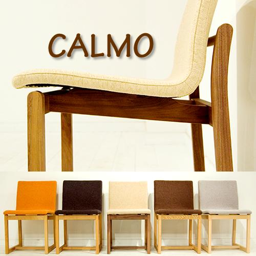 ダイニングチェア リビングチェアー イス 椅子 無垢 天然木 ビーチ オーク アルダー メープル ウォールナット チェリー ファブリック レザー 合成皮革 クッション材 ブラウン ベージュ ホワイト グレー ブラック オレンジ 北欧 CALMO(カルモ) サイドチェア 国産