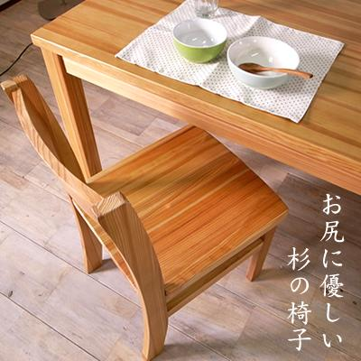 Dining Chair Made Chairs Solid Dining Chairs Chair Soft Chair Chair Dining  Chair Natural Wood Chairs ...