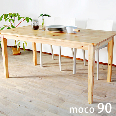 部屋がパッと明るくなる、無垢パインのテーブル。幅90cm  国産ダイニングテーブル 食卓テーブル 無垢パイン材 パソコンデスク 学習机 幅90cm 天然木 木製 北欧 ナチュラル カントリー mocoダイニングテーブル900 日本製