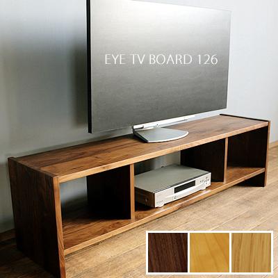 テレビ台 テレビボード ローボード リビングボード 126cm 120cm 130cm ウォールナット ウォルナット オーク 無垢 天然木製 国産 完成品 おしゃれ 北欧 シンプル モダン EYEテレビボード126 日本製