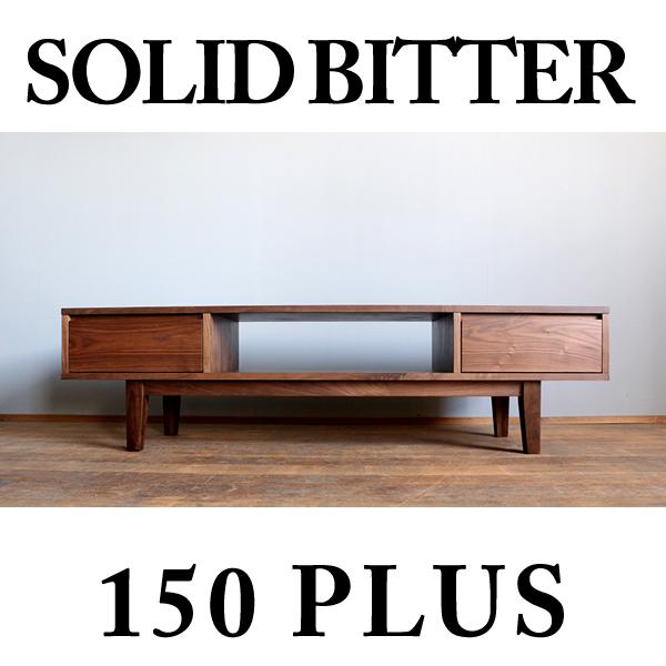 テレビ台 テレビボード ローボード ウォールナット ウォルナット 150cm 引き出しつき 無垢 国産 完成品 天然木製 おしゃれ 北欧 シンプル モダン SOLID BITTERテレビボード150 PLUS