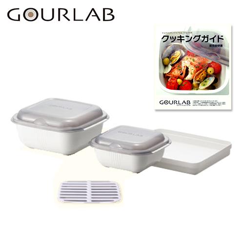 電子レンジで簡単!便利な調理器具グルラボ ベーシックセット
