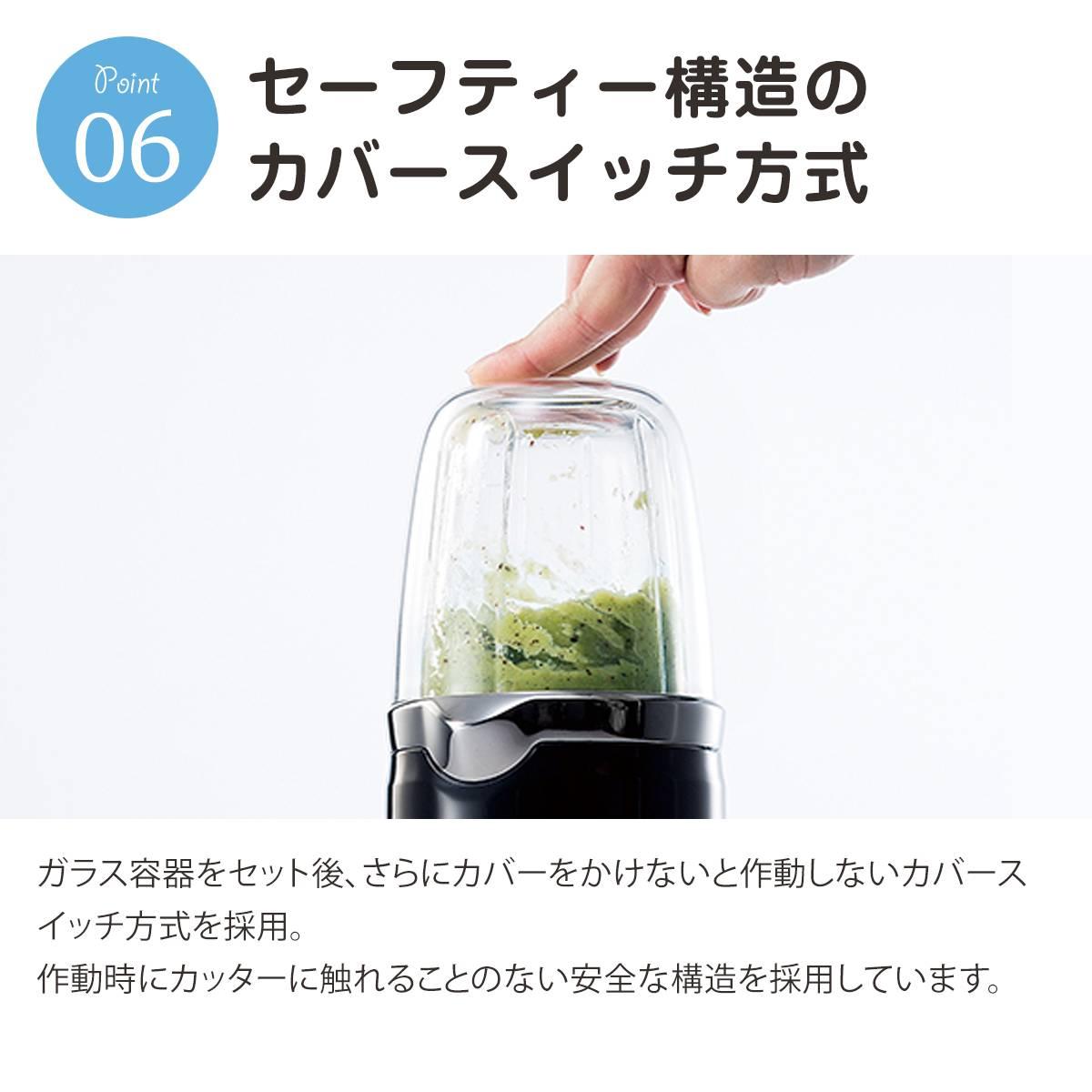 イワタニ / Iwatani クラッシュミルサー IFM-C20G