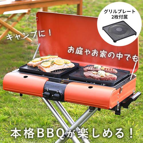 バーベキューコンロ ガス スタンドBBQグリル『グリルスター』 CB-SBG-1 イワタニ Iwataniキャンプ用品