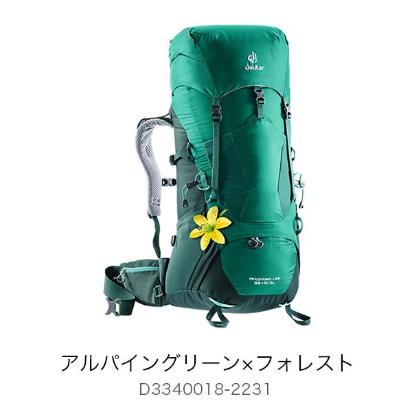 バックパック ドイター / deuter エアコンタクト ライト 35+10 SL D3340018 【送料無料】
