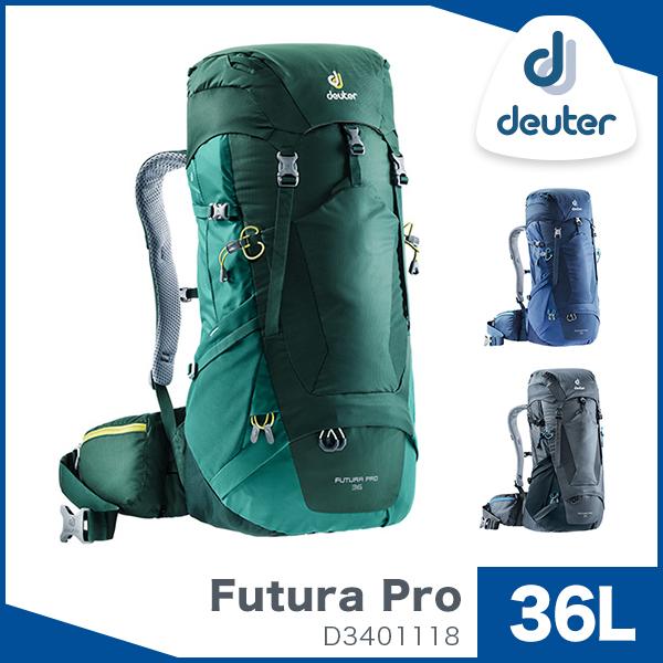 バックパック ドイター / deuter フューチュラ プロ 36 D3401118 【送料無料】