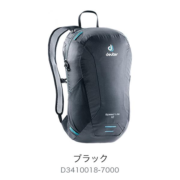 ドイター / deuter スピード ライト 12 D3410018