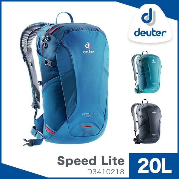 バックパック ドイター / deuter スピード ライト 20 D3410218